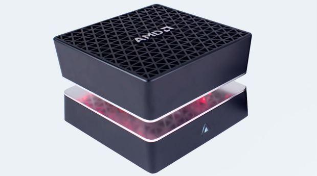AMD Project Quantum