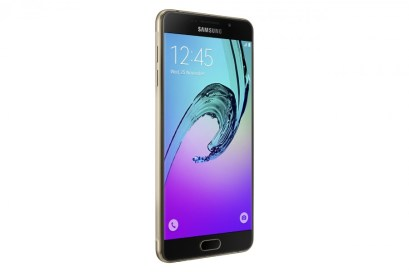 Samsung Galaxy A7_gold (1)