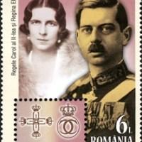 Regii României: Carol al II-lea