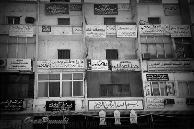 Fachada de una calle de El Cairo. Aunque parezca lo contrario, no stá abandonada. Viaje en Blanco y Negro