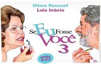 Blog do Bordalo Dilma Lula
