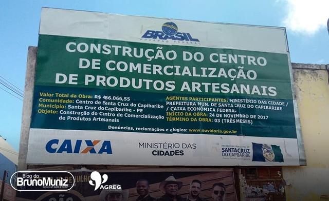 Previsto para ser entregue no começo de 2018, CCPA de Stª Cruz do Capibaribe jamais saiu do papel