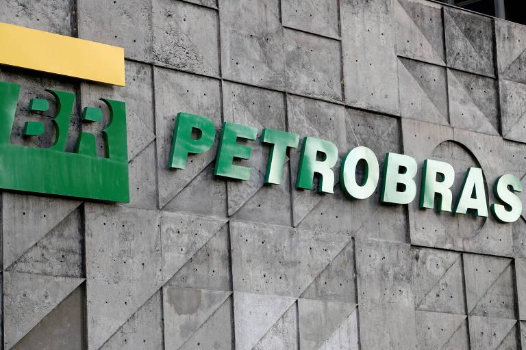 Petrobras anuncia reajuste de 7% no preço do gás natural