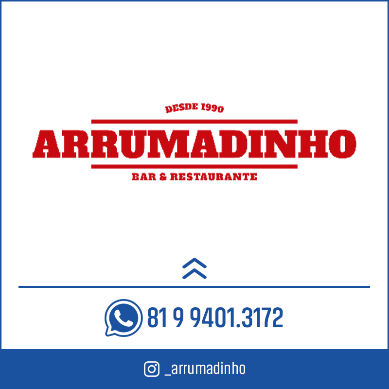Arrumadinho (Lateral)