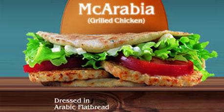 mcdonalds mcarabia