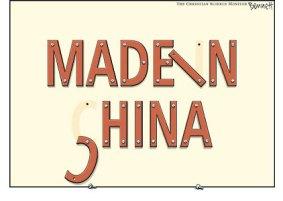 Mico chinês no marketing alvinegro