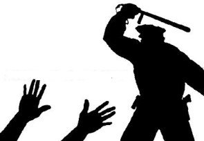 torcida policia