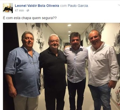 Rachid, Paulo, Andres e Fran