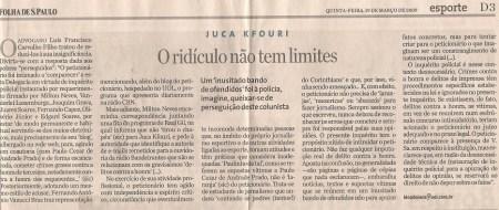 juca-folha-paulinho-03-2009