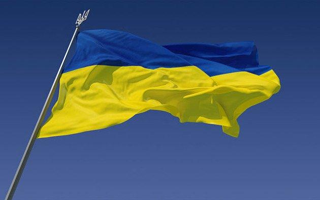 Resultado de imagem para bandeira ucraniana