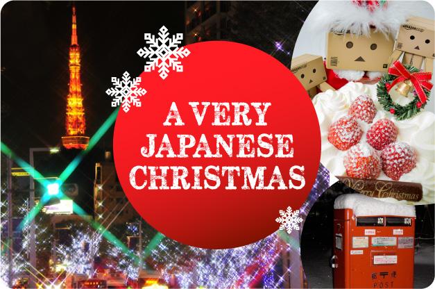 A Very Japanese Christmas Japancentre Blog
