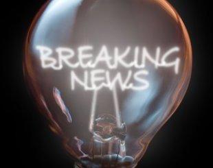 Salaam Heisman Trophy Found Dead