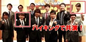 Naoto 結婚 相手