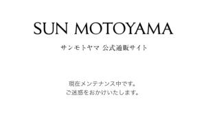 サンモトヤマ 破産 セール