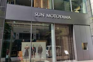 サンモトヤマ,破産,営業,店舗,セール情報,閉店時期