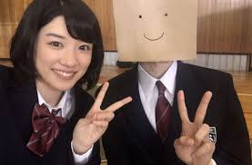 永野芽郁,高校,写真