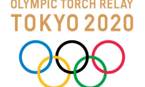 東京オリンピック,中止,延期,チケット返金