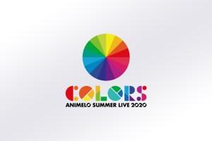アニサマ2020,チケット,一般発売
