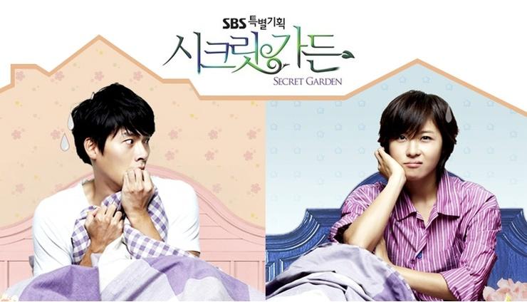 SBS드라마 '시크릿가든' 협찬가구 - 시크릿가든과 디자인가구 쏘홈의 만남