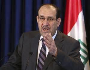 al-Maliki 1