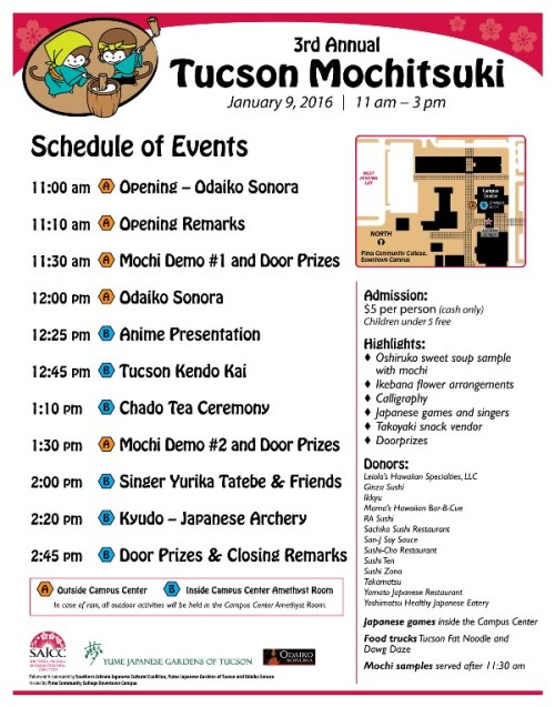 Mochitsuki 6x7 Event Program