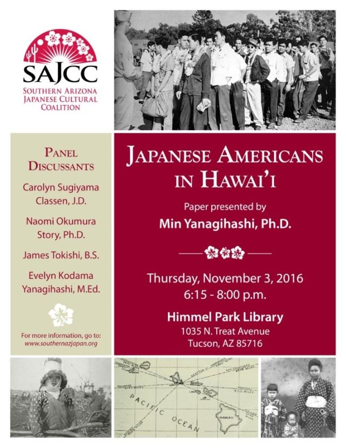 thumbnail_japanese-americans-in-hawai