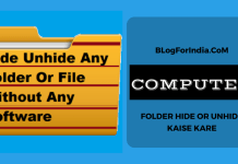 COMPUTER FOLDER HIDE OR UNHIDE