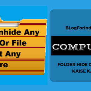 COMPUTER FOLDER HIDE OR UNHIDE