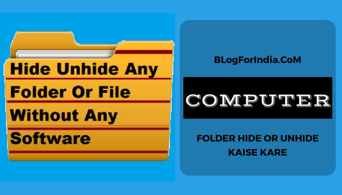 COMPUTER FOLDER HIDE Aur UNHIDE