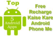 top 5 free recharge app list in hindi
