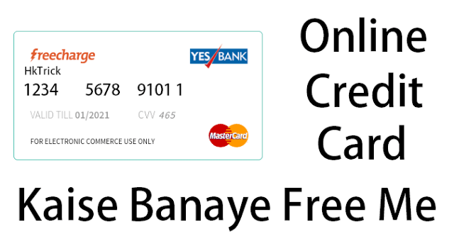 Online Credit Card Kaise Banye