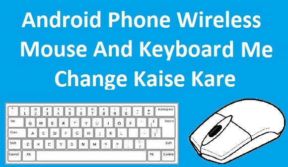 Android Mobile Wireless Mouse And Keyword Me Change Kare