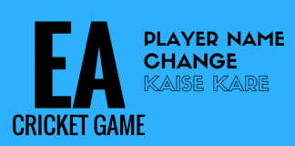 EA Cricket Player Name Change Kaise Kare