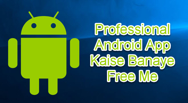 Professional Android App Kaise Banaye Free Me