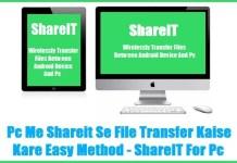 Pc Shareit File Send Aur Recieve