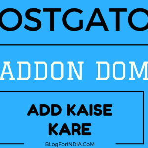 Hostgator Addon Domain