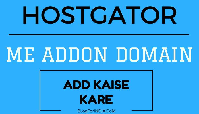 Hostgator Addon Domain Add Karke Multiple Website Kaise Banaye