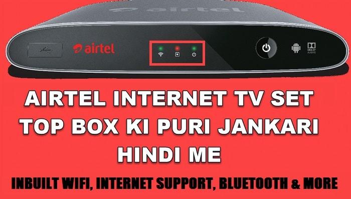 Airtel Internet TV Set Top Box Ki Puri Jankari Hindi Me