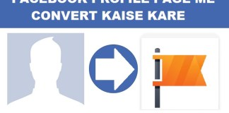 facebook profile page me convert kaise kare