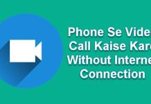 Phone Se Video Call Kaise Kare