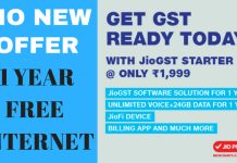 JioFi New Free Data Offer