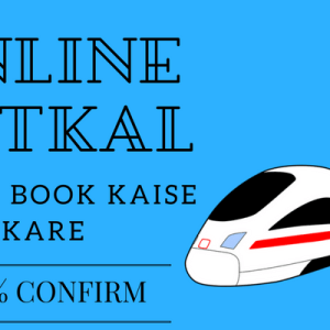 online tatkal ticket book kaise kare