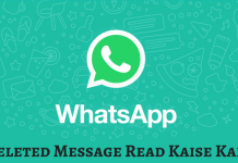 Whatsapp Delete Message Read Kaise Kare