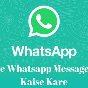 Kisi Dusre Ke Whatsapp Message Apne Mobile Me Kaise Dekhe