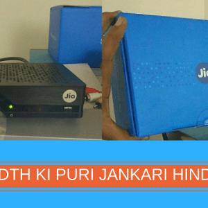 Jio DTH Set Top Box Ki Jankari Hindi Me