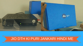Jio DTH Set Top Box Ki Jankari Hindi Me