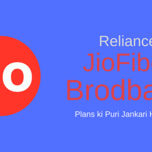Jio Fiber Brodband Plans Ki Puri Jankari Hindi Me