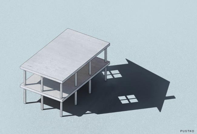 fundacion-arquia-blog-arquitectura-ana-tovar-pustko-2