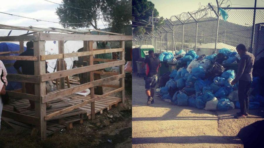 campo refugiados Moria 1