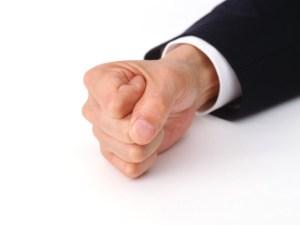 Hand_nein